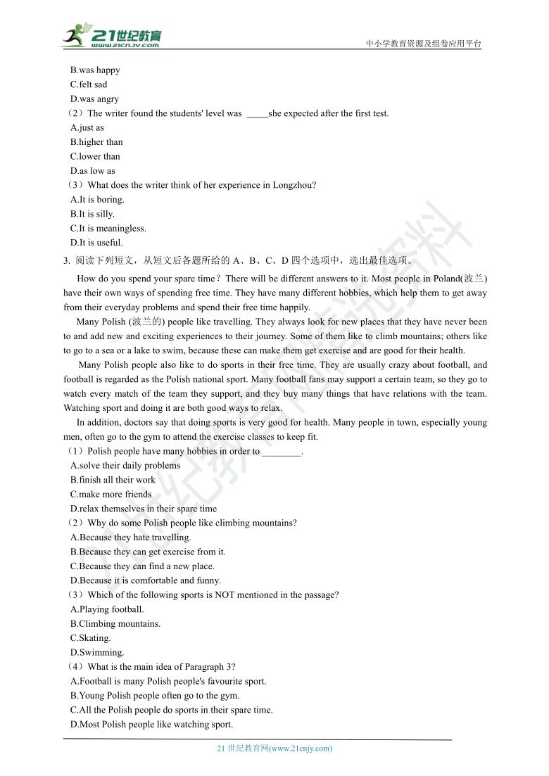 浙江省外研版初中英语八年级下学期期中模拟试卷(1)(不含听力试题)