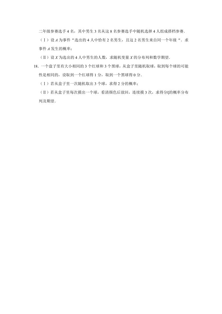 2020-2021学年天津市宝坻、杨村、静海等六校高二(下)期末数学试卷(Word解析版)