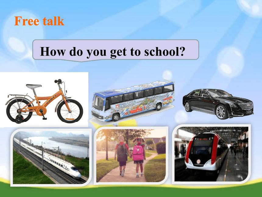 人教版七年级英语下册Unit 3 How do you get to school? Section B(2a--2d)课件25张