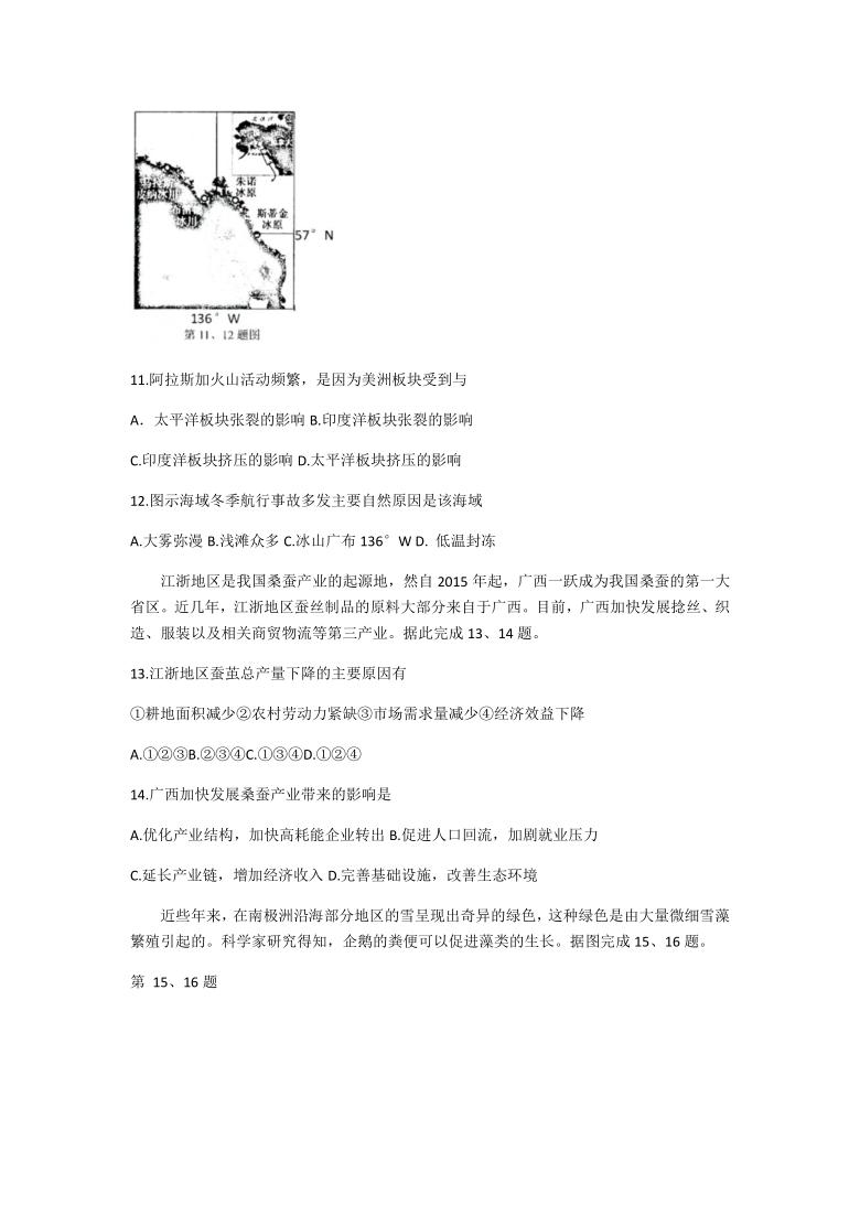 秒速赛车特码高赔率平台pa891.com