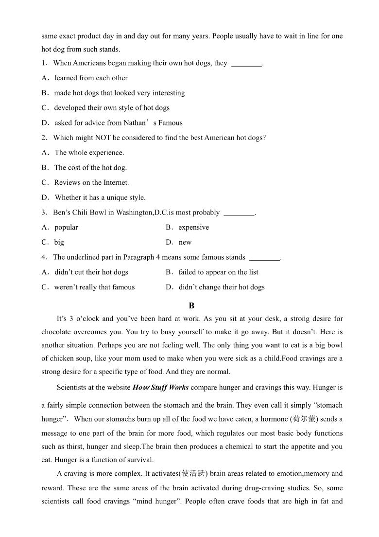 江苏省丹阳2020-2021学年高一下学5月限时英语练习(5.9)Word版含答案(无听力试题)
