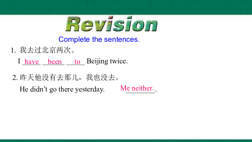 Unit 9 Have you ever been to a museum?Section A Grammar Focus-4c课件(共29张PPT)