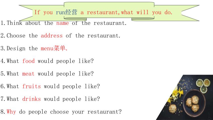2020-2021学年人教版英语七年级下册 Unit 10 I'd like some noodles. writing课件(共25张PPT)
