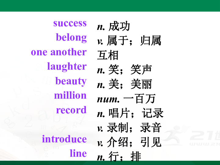 Unit 8 Have you read Treasure Island yet Section B 2a-2e课件(共34张PPT)