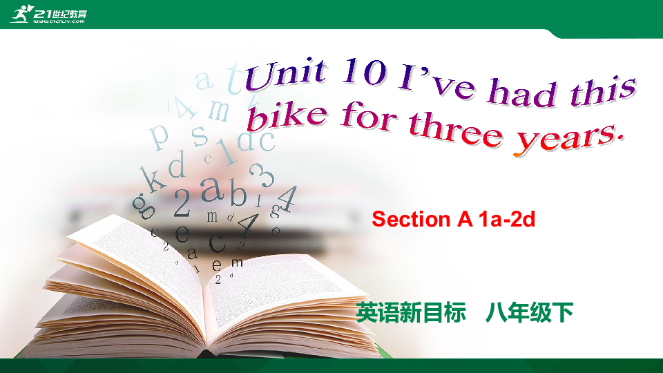 Unit 10 I've had this bike for three years Section A 1a-2d课件(共43张PPT)