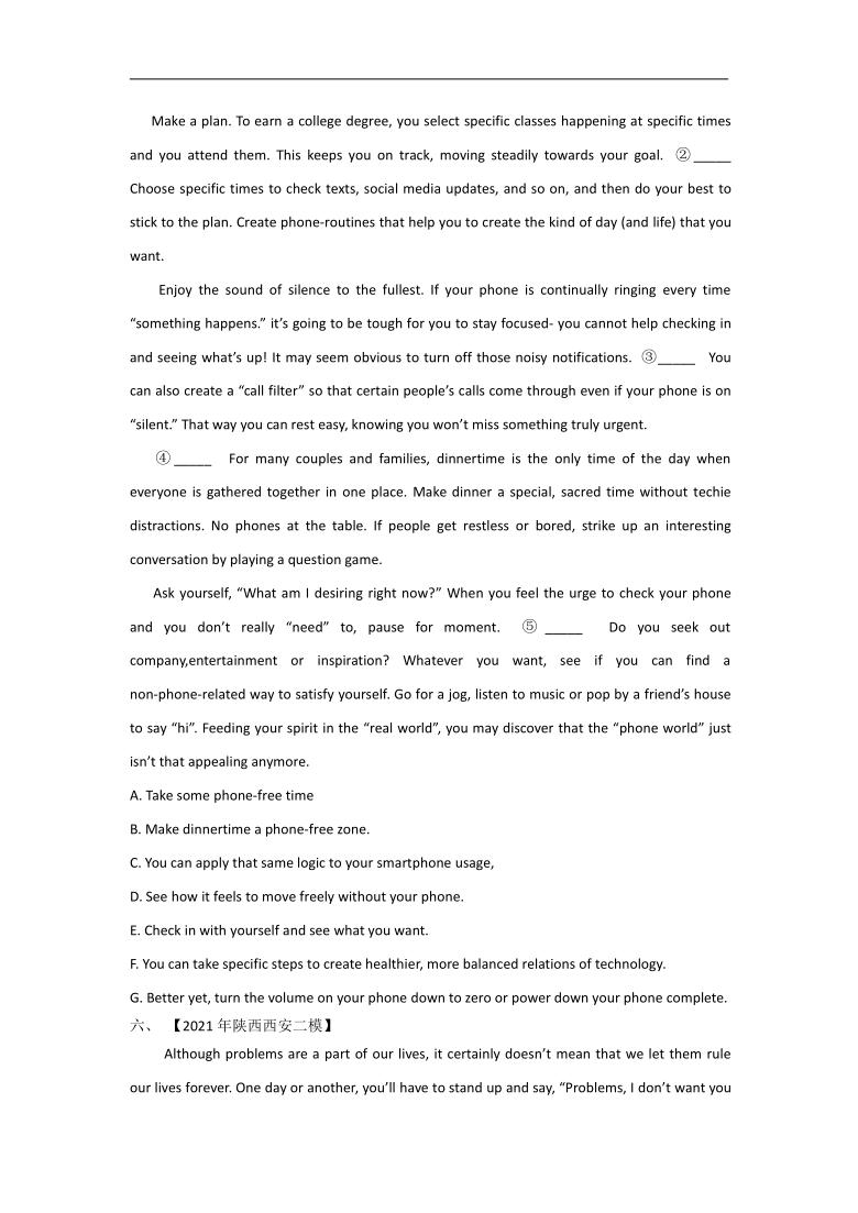 2021年高考英语真题模拟试题专项汇编 9 七选五-人生感悟类——2021年高考英语真题模拟试题专项汇编(含答案与解析)