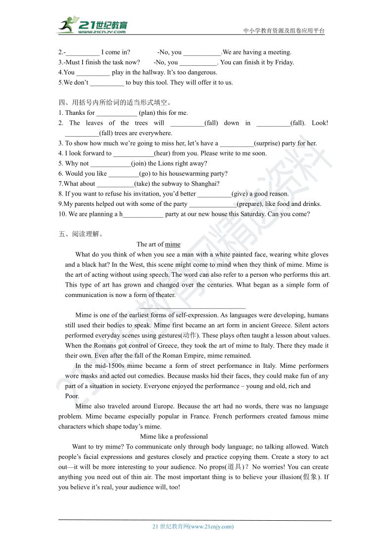 人教新目标中考英语一轮复习检测卷:八年级上 Unit9(含答案)