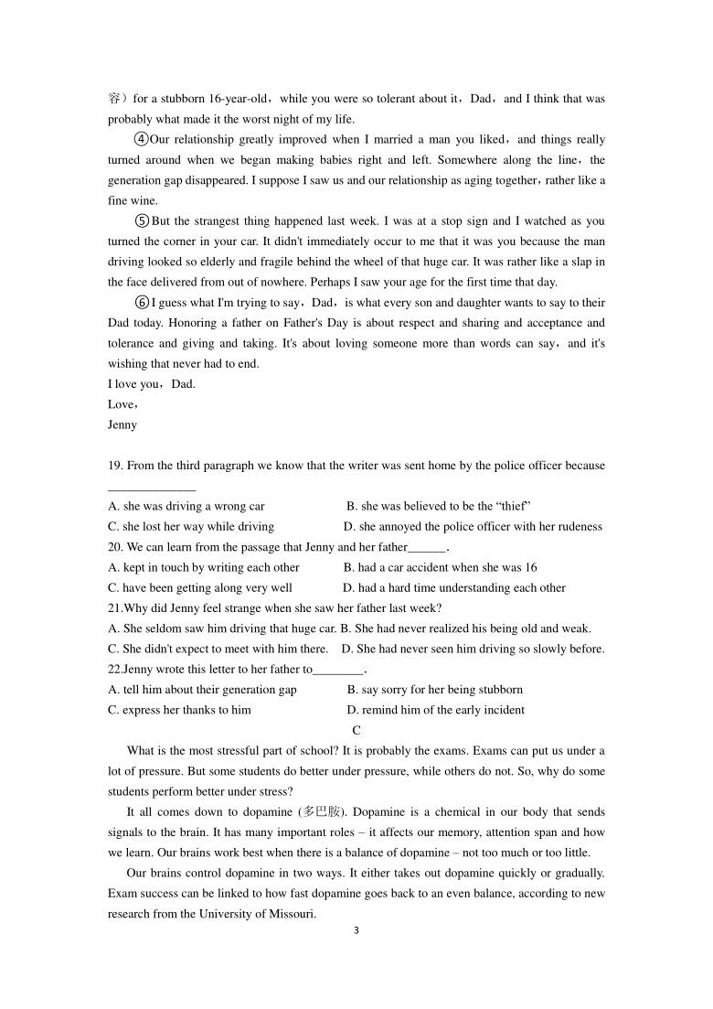 浙江省宁波市海曙区2020-2021学年第二学期九年级英语5月月考试题(word版,含答案,无听力题)