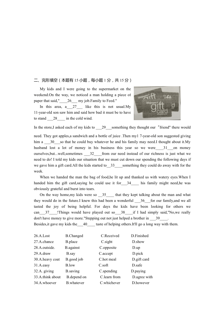 浙江省温州六中2019-2020学年八年级升九年级暑期英语达人赛 I (Word版有答案)