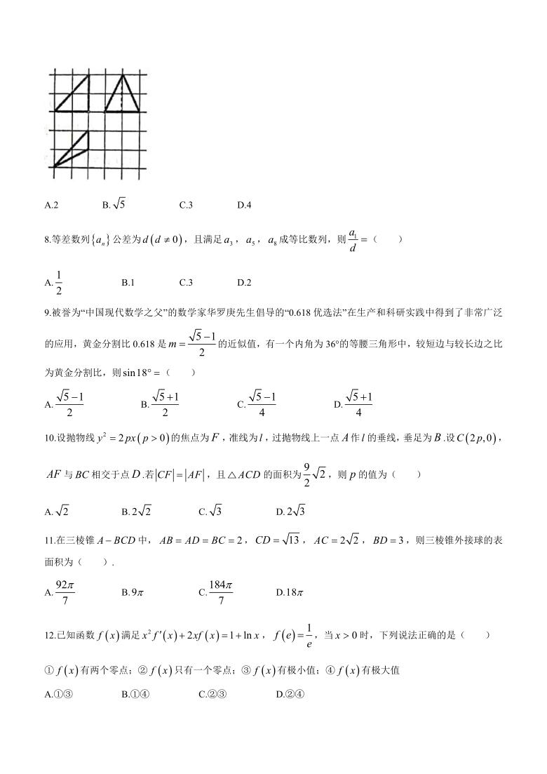 江西省景德镇一高2022届高三上学期7月月考数学(理)试题 Word版缺答案