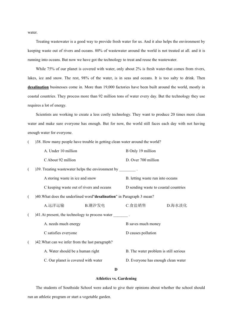 浙江省绍兴市柯桥区联盟校2020-2021学年第二学期九年级3月独立作业英语试题(word版含答案,含听力书面材料,无音频)