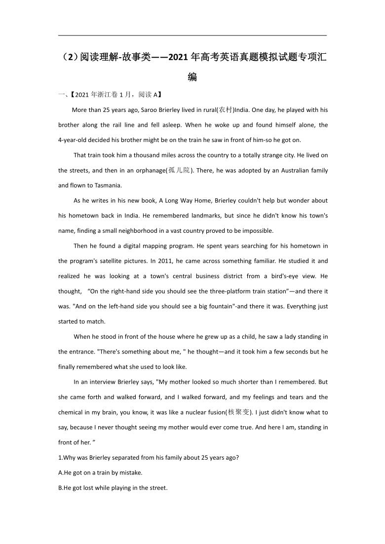 2021年高考英语真题模拟试题专项汇编 2 阅读理解 故事类(含答案与解析)