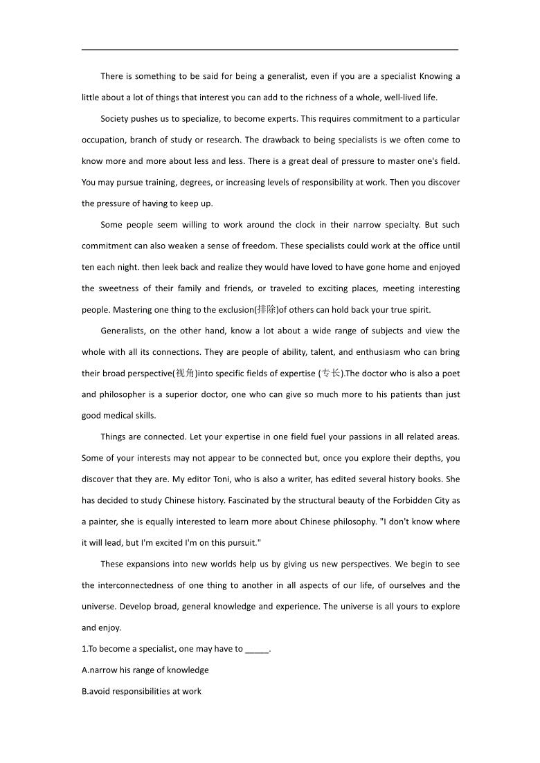 2021年高考英语真题模拟试题专项汇编 7 阅读理解 人生感悟类(含答案与解析)