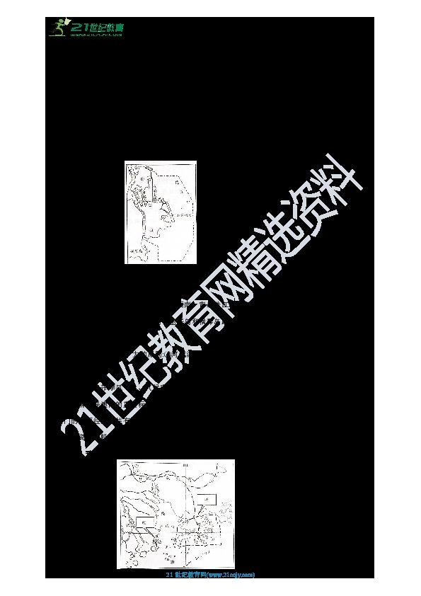 【备考2020】中考地理一轮复习学案(中国地理)八下第七章第一节  香港、澳门与珠江三角洲(重点回顾+中考经典测试)