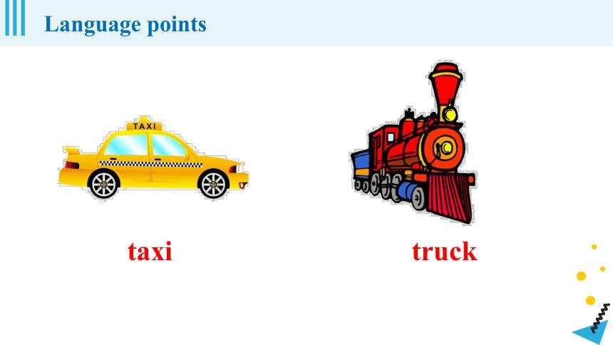 Unit 3 How do you get to school 第1课时考点讲解 (19张PPT)