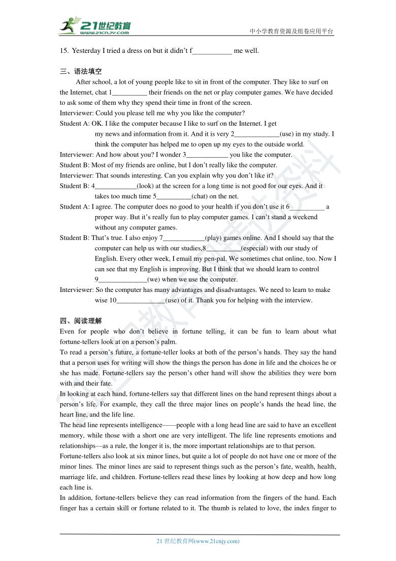 人教新目标中考英语一轮复习检测卷:八年级下 Unit6(含答案)