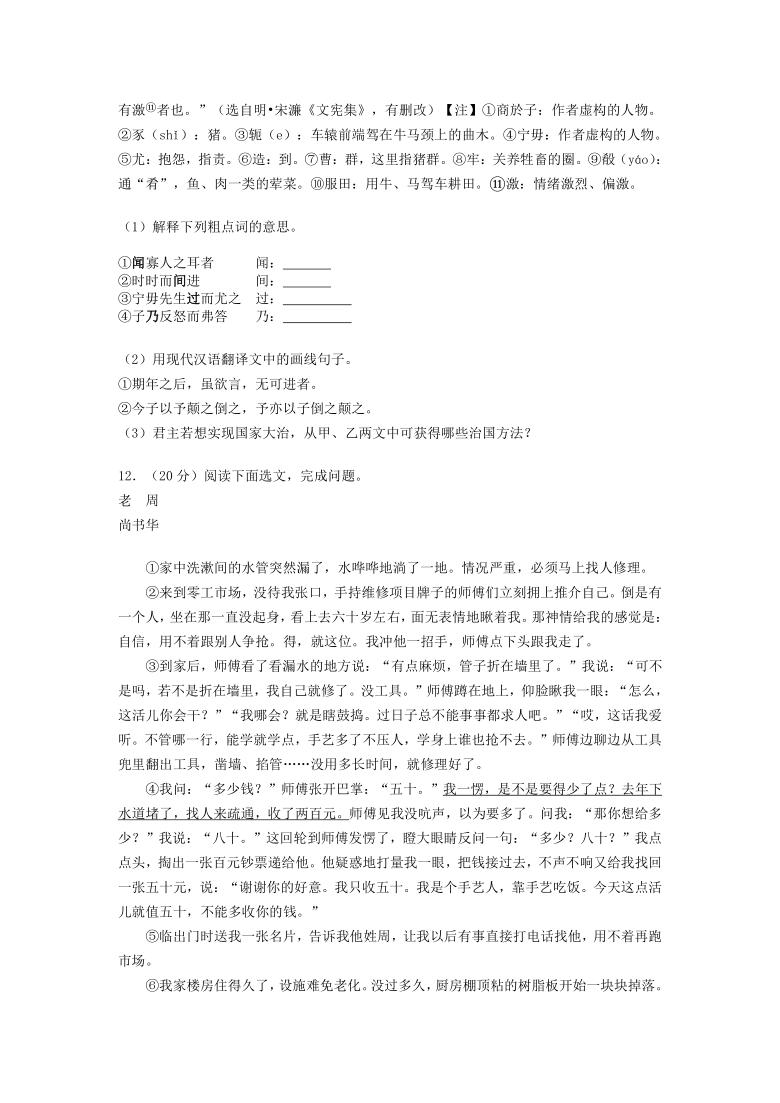 2021年辽宁省鞍山市中考语文试卷 (word解析版)