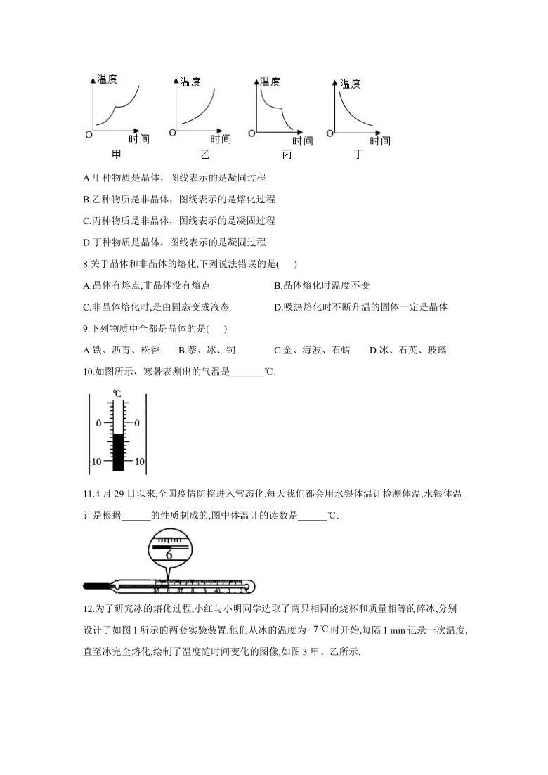 (人教版)2020-2021学年八年级物理寒假必做作业(5)(Word版含答案)
