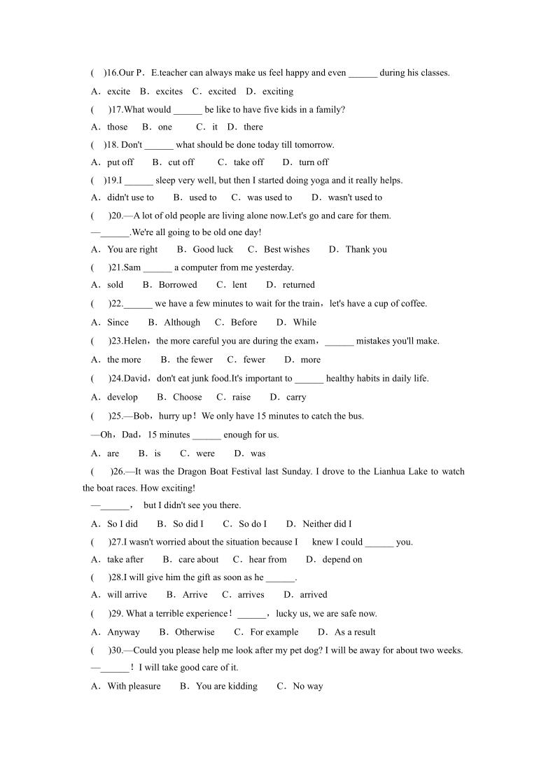 2020-2021人教版英语八下期末单项选择专项练习 (含答案)