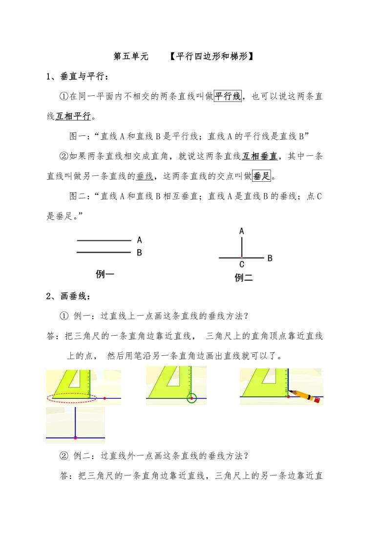 新人教版一年级上册数学第五单元《4 连加连减》教后反思感想体会