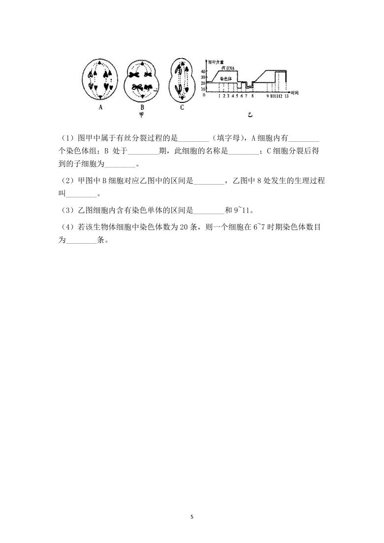 贵州省黔西南州同源高中2020-2021学年高一下学期期末考试生物试题 Word版含答案
