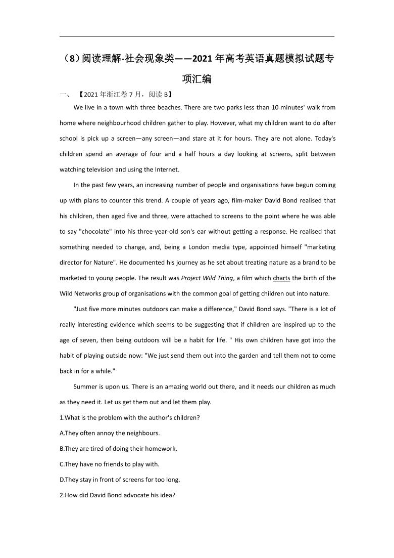 2021年高考英语真题模拟试题专项汇编 8 阅读理解 社会现象类(含答案与解析)