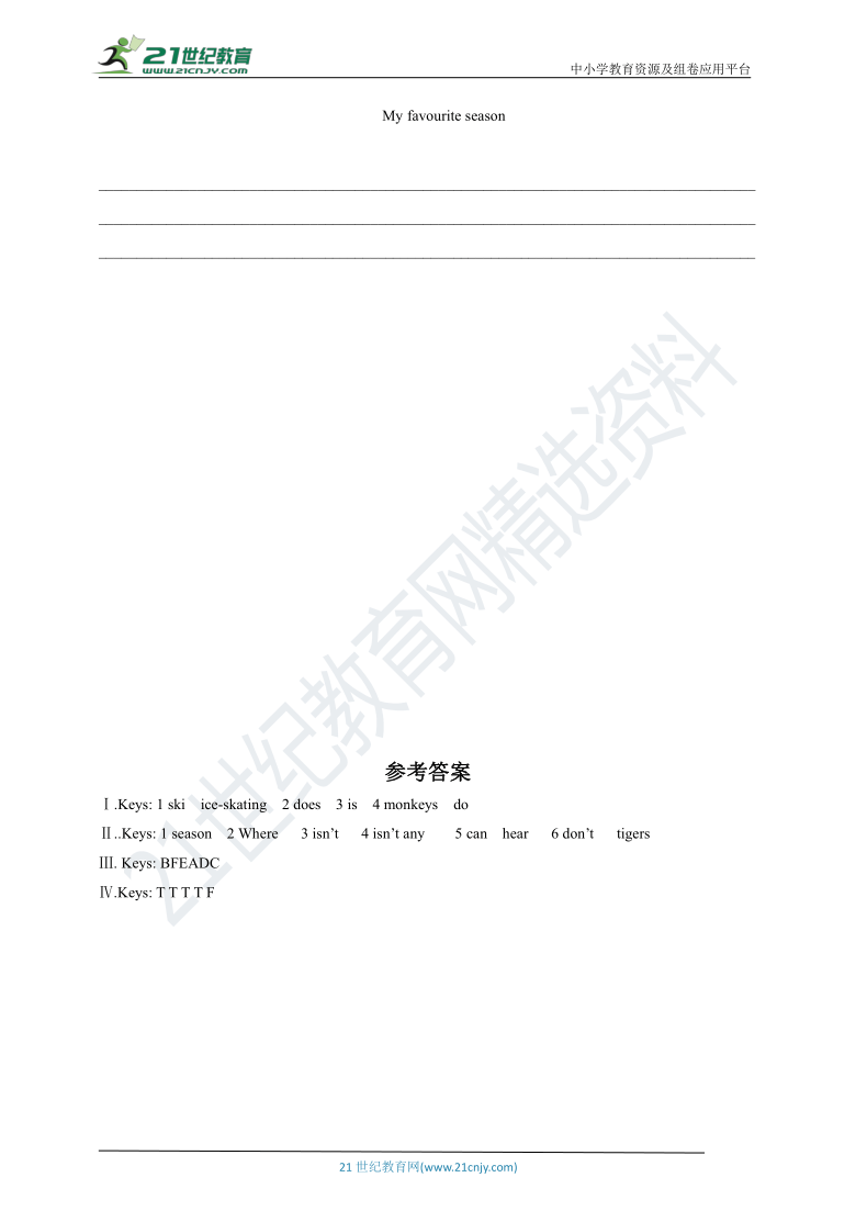 上海牛津本地版三年级下册英语 期末复习 练习二(含答案)