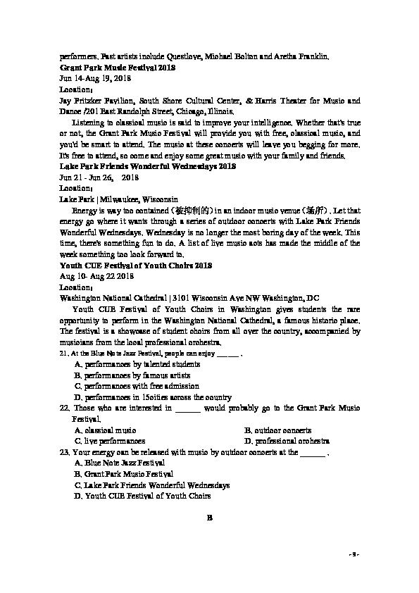2019-2020学年云南文山州马关县第一中学高二上学期期末考试英语试题 word版(无听力音频及无文字材料)