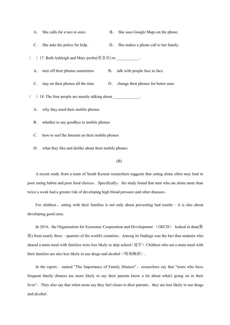 浙江省余姚市2020-2021学年第一学期九年级英语第二次月考试题(word版,含答案)