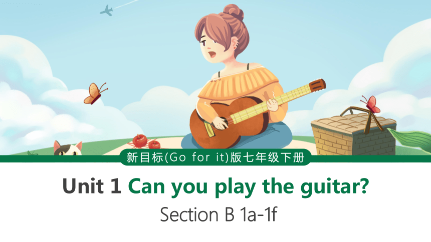Unit 1 Can you play the guitar ?Section B 1a-1f 课件(22张PPT)