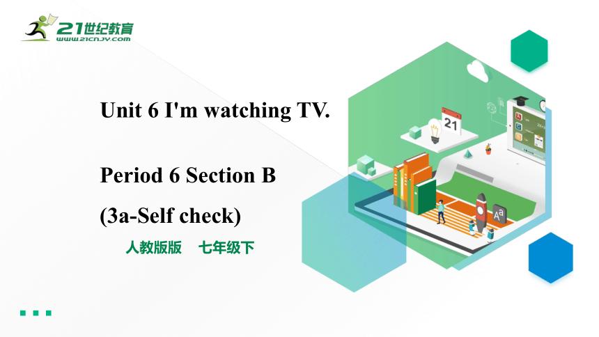 Unit 6 I'm watching TV. Section B writing课件(共18张PPT)