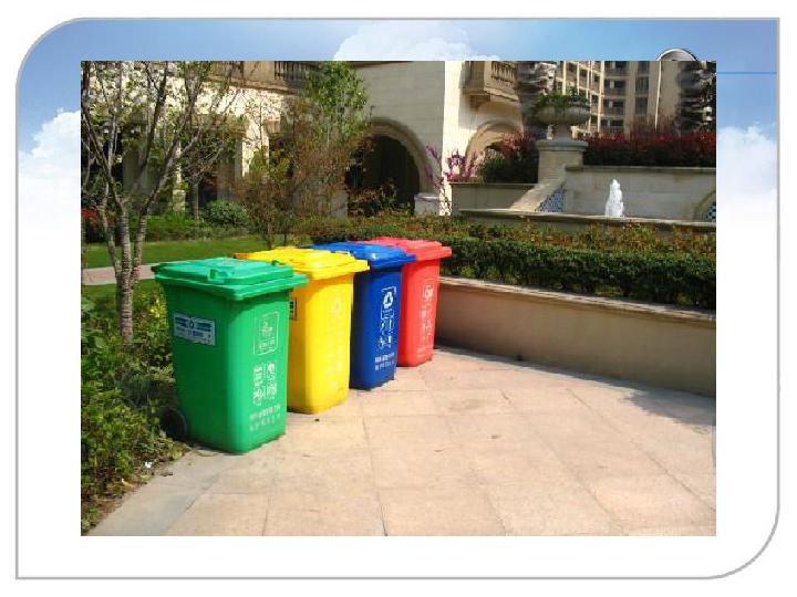 校本課程 綜合實踐活動垃圾分類我先行,綠色生活共分享(共23張ppt)