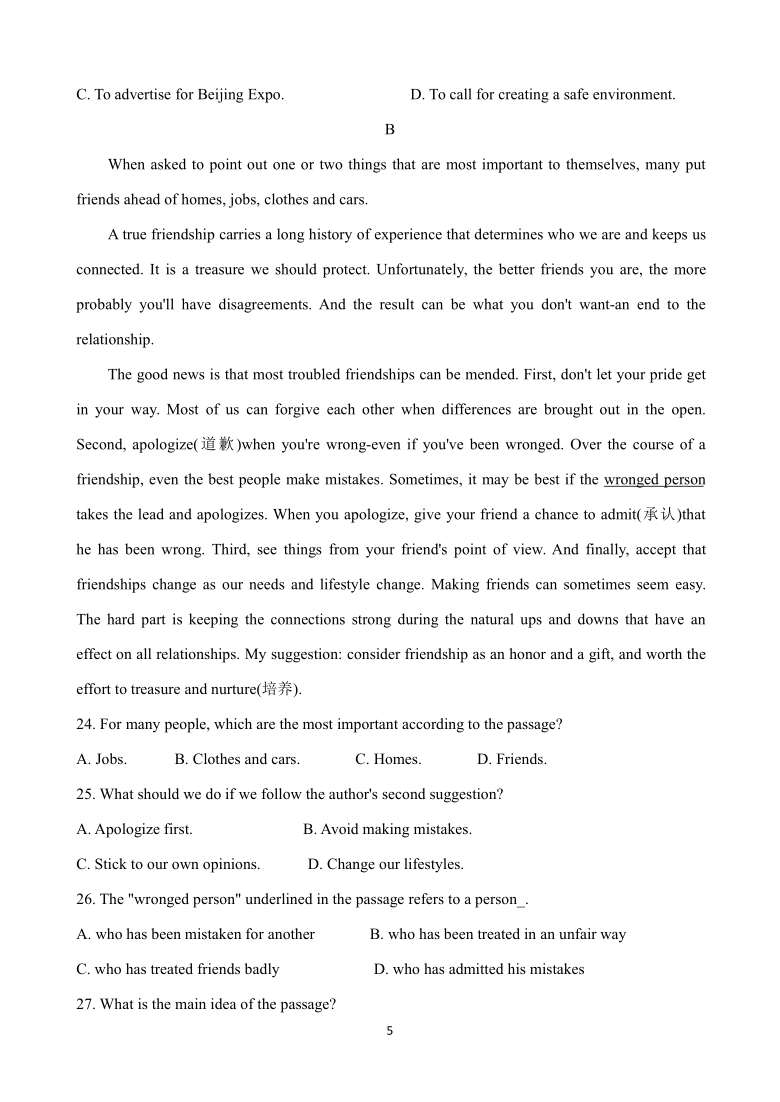湖南大联考2020-2021学年高一下学期4月期中考试 英语 Word版含解析(含听力文字无音频)