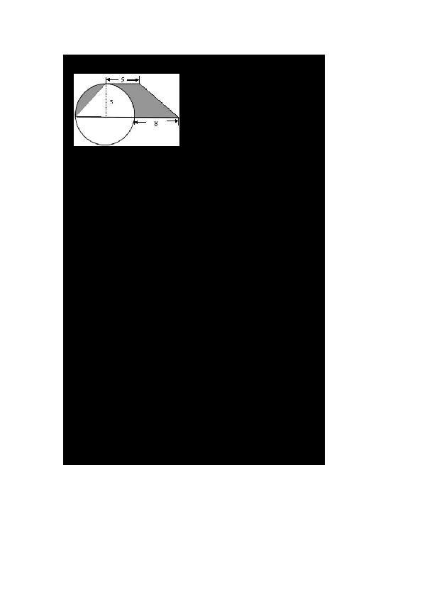 2014年小升初数学模拟卷及答案