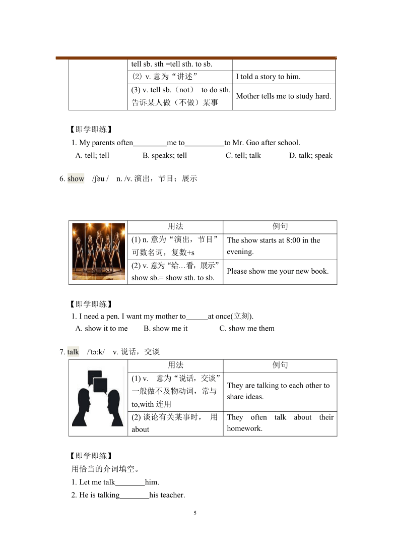 Unit 1 Can you play the guitar? Section A 知识点讲义