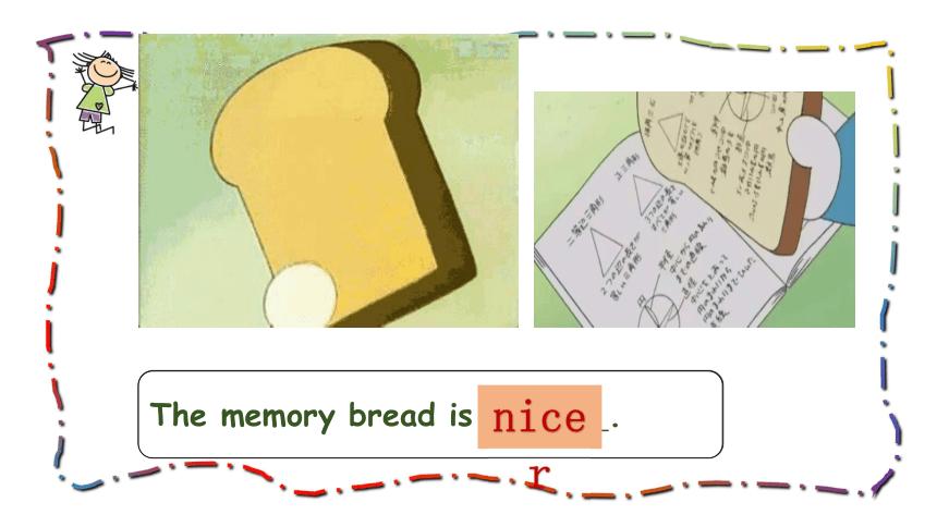 小升初英语课件-形容词比较级最高级复习 通用版(共32张PPT)