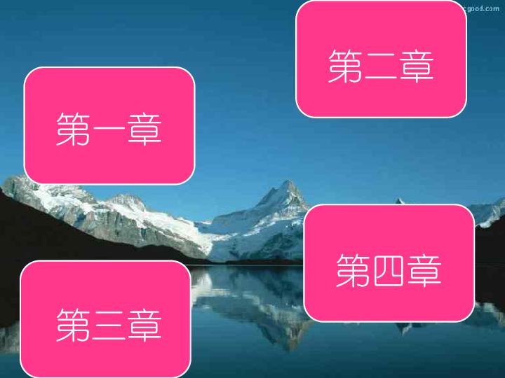 保护地球母亲 进化校园环境主题班会 课件(34张幻灯片)