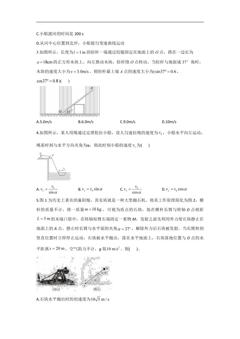 【新教材新高考】专题四 运动和力的关系__2022届高考物理考点剖析精创专题卷word版含答案