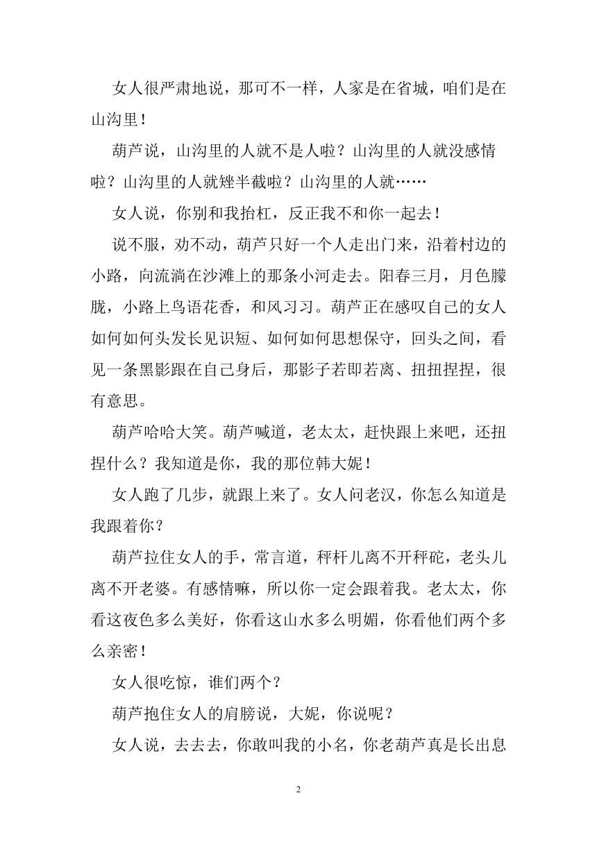 2022届高考语文一轮现代文专题复习:赵新专题练(含答案)