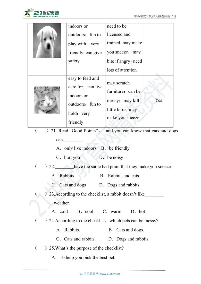 冀教版2020-2021学年八年级下册英语期中达标检测卷 (含答案)