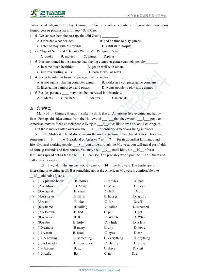 人教新目标中考英语一轮复习检测卷:八年级上 Unit8(含答案)