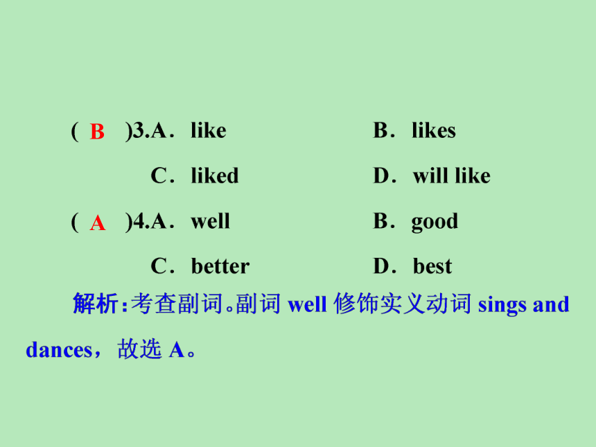 nit 1 Can you play the guitar? Period 4 Writing(Section B 3a-3b)堂强化训练课件(30张PPT)