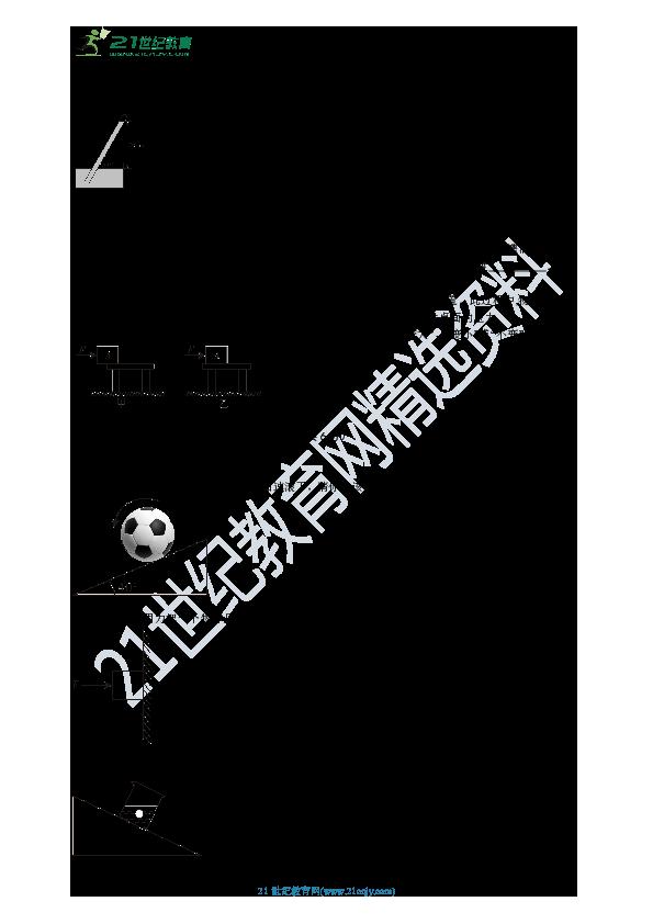 广东省中山市人教版八年级下学期期中考试物理试卷模拟(一)(含答案)