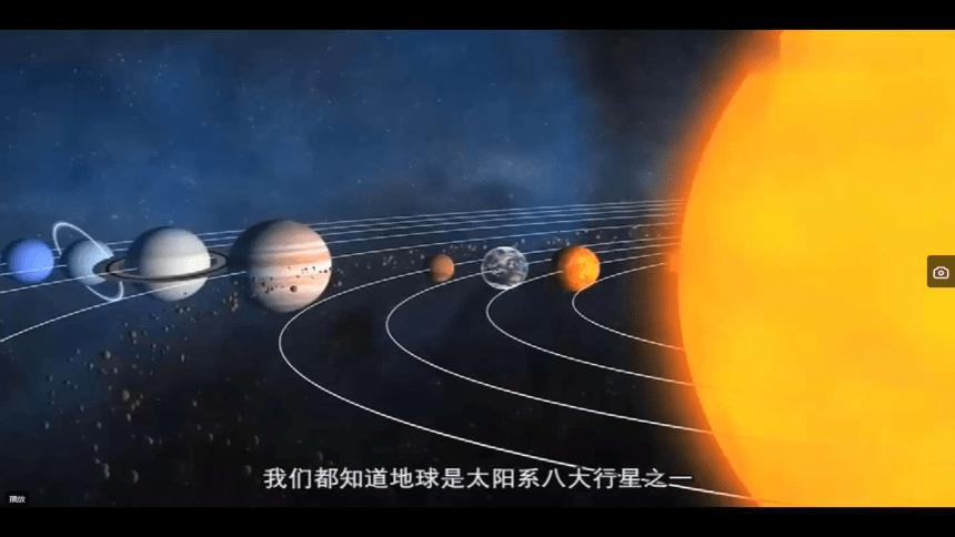 2021中考地理专题复习02地球的运动(考情分析+考点梳理+知识训练)课件(29张PPT+2内嵌视频)