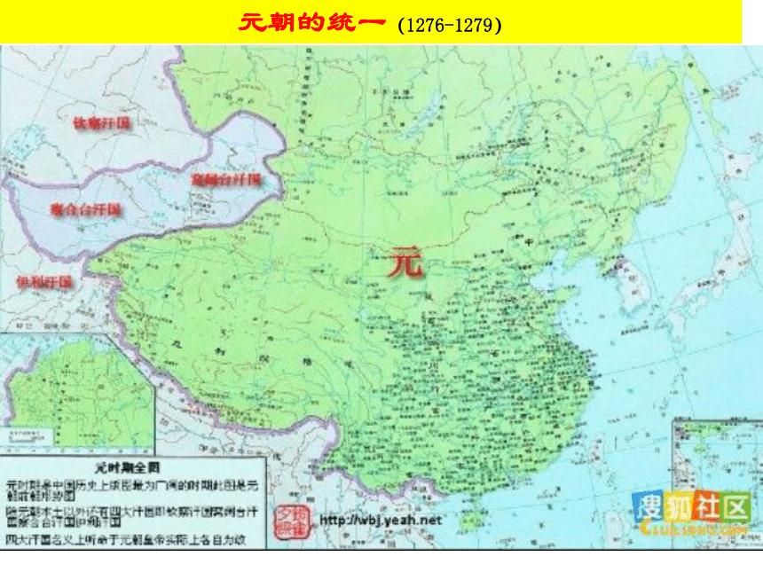 (中职)人教版中国历史全一册 5.1 宋元时期的政治经济概况 课件(18张PPT)