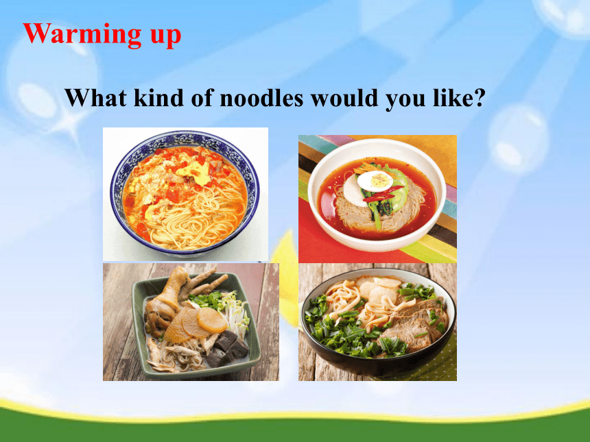 人教新目标版英语七年级下Unit 10 I'd like some noodles.Section A Grammar Focus-3c课件(33张PPT无素材)