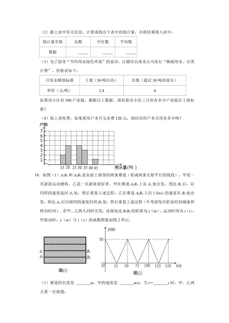 2021年江西省南昌市南昌县中考数学一模试卷(Word版 含解析)